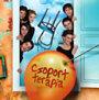 Musical: Csoportterápia