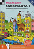 Polgár Judit: Sakkpalota 1. - Képességfejlesztő sakktankönyv
