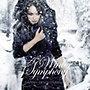 Sarah Brightman: A Winter Symphony