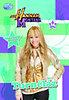 Hannah Montana 14. - Turnéláz