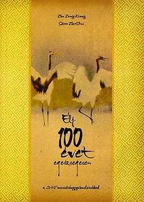 """Qiao Zhi-Gui, Zhu Zong-Xiang: Élj 100 évet egészségesen a """"3-1-2"""" meridiángyakrlatokkal"""