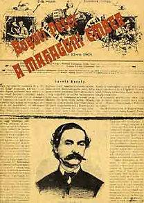 Bogáti Péter: A mahagóni ember