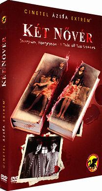Két nővér - limitált digipack kiadás 2 DVD