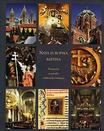 Duczon Árpád (szerk.): Naša europska baština : predstavlja se pečuška i đakovačka biskupija