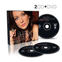 Rúzsa Magdolna: Dalok húrokra és fúvósokra - 2CD+DVD