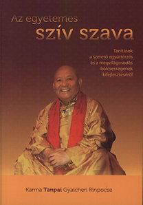 Karma Tanpai Gyalchen Rinpocse: Az egyetemes szív szava