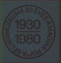 Simon Tamás: 50 éves a Magyar Posta Bélyegmúzeuma (minikönyv)
