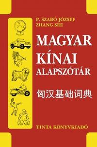 P. Szabó József, Zhang Shi: Magyar - kínai alapszótár