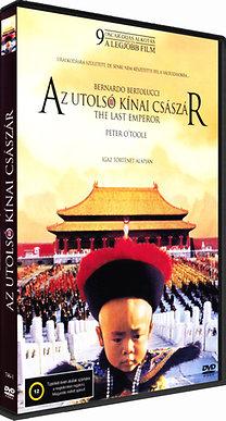 Az utolsó kínai császár
