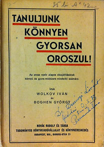 Boghen György, Wolkov Iván: Tanuljunk könnyen gyorsan oroszul!
