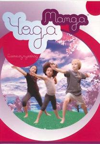 Mamga Yoga - Az életenergiáért