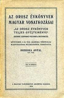Hodinka Antal (ford): Az orosz évkönyvek magyar vonatkozásai