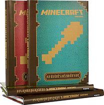 Minecraft kézikönyv 1-4. csomag