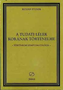 Rudolf Steiner: A tudati lélek korának történelme (történelmi szimptomatológia)
